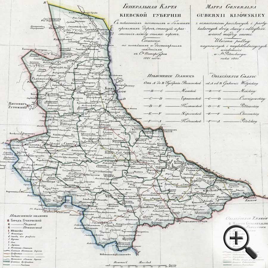 kijowska