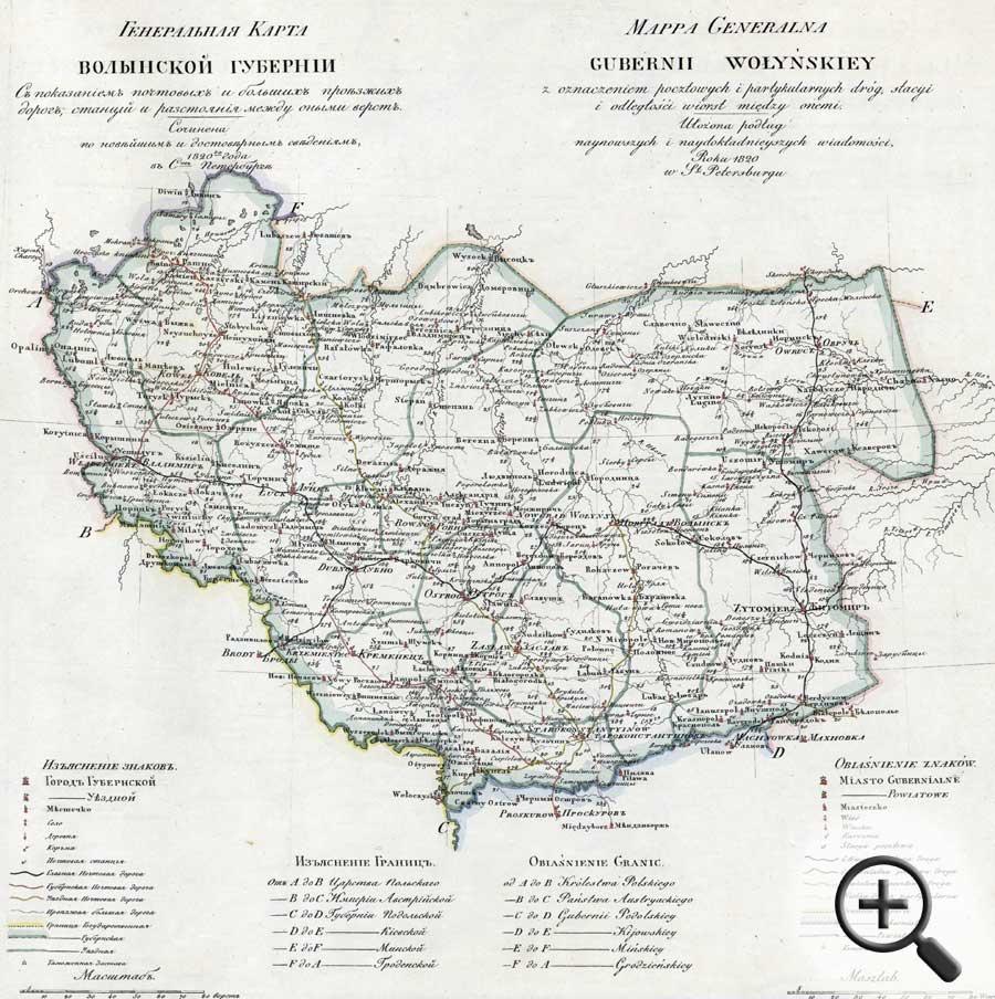 Gubernia Wolynska Nowina Biuro Genealogii I Heraldyki